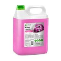 Автошампунь GRASS Nano Shampoo 5кг (136102)