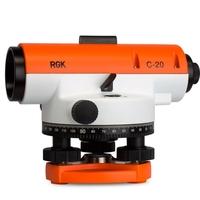 Нивелир оптический RGK С-20