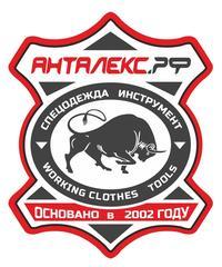 Анталекс