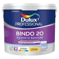 Dulux Professional Bindo 20 краска в/д  для стен и потолков полуматовая база BW 2,5 л