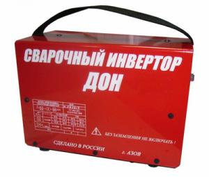 Сварочный аппарат ДОН-230