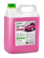 Активная пена GRASS Activ Foam Pink 6 кг (113121)