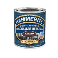 Эмаль молотковая коричневая, 2,5л Хаммерайт