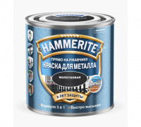 Эмаль молотковая тем-синяя 2,5л Хаммерайт