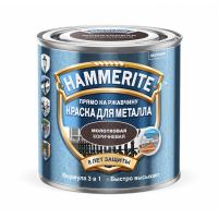 Эмаль молотковая коричневая, 2,2л Хаммерайт