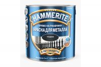 Эмаль гладкая синяя, 0,75л Хаммерайт