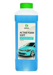 Бесконтактная химия GRASS Active Foam Soft 1 кг (700201)