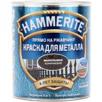 Эмаль молотковая коричневая, 0,75л Хаммерайт