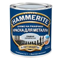 Эмаль гладкая серебро, 0,5л Хаммерайт