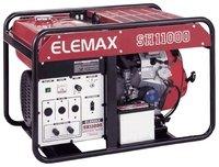 Электростанция бензиновая ELEMAX SH 11000 DX