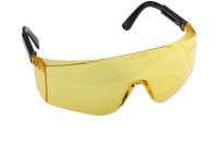 Очки защитные с дужками, желтые Stayer